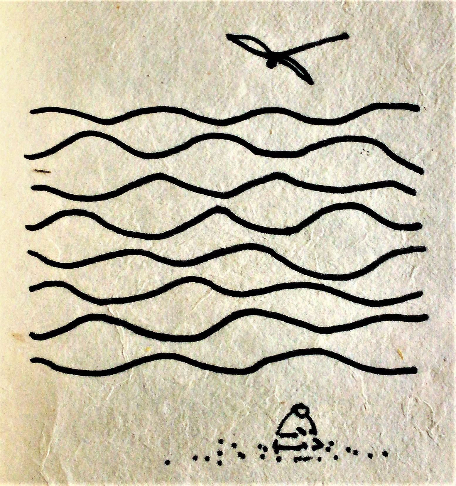 Meditation-Take-2-Paperwork-9-in-x-8-in